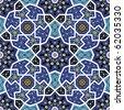 Tanger Seamless Flower Pattern - stock vector