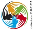 teamwork hands icon (together icon,  hands connecting symbol, people connected icon) - stock photo