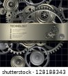 Technology background with metal gears and cogwheels, vector. - stock photo