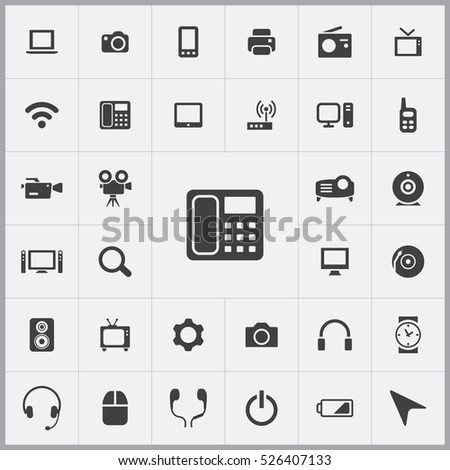 telephone icon. device icons universal set for web and mobile