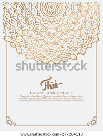 Vector restaurant menu template stock vector 332624804 for Antique thai cuisine