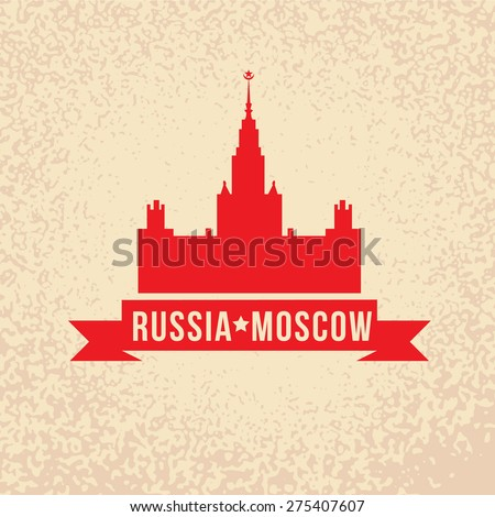 The main building of Moscow State University - the symbol of Moscow, . Vintage stamp with red ribbon.
