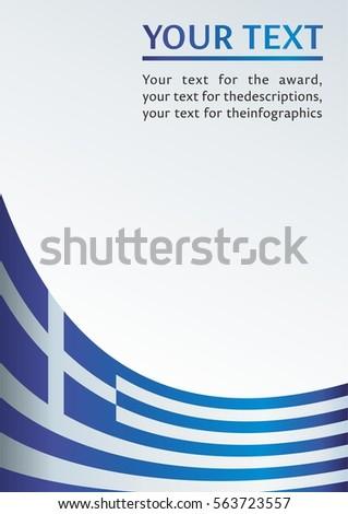 greek flag template - abstract greece greek flag vector art stock vector