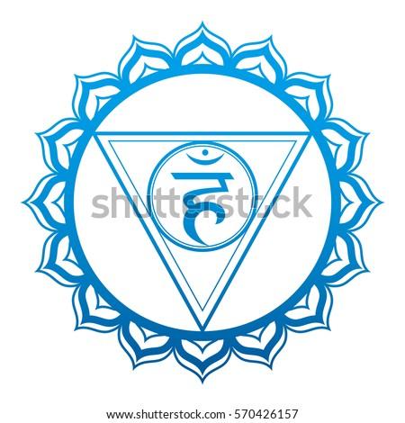 vishuddha chakra symbol on blue watercolor stock vector