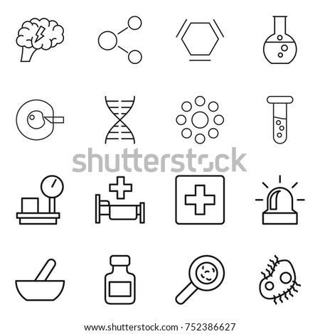 artificial intelligence flat icon set tools stock vector