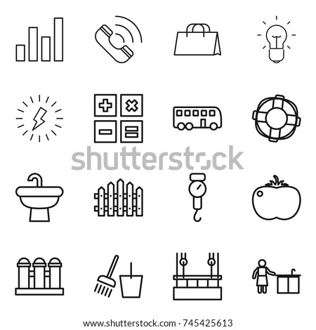 Set Black Icons Manufacture Beer Production 524212522 on fence shopping