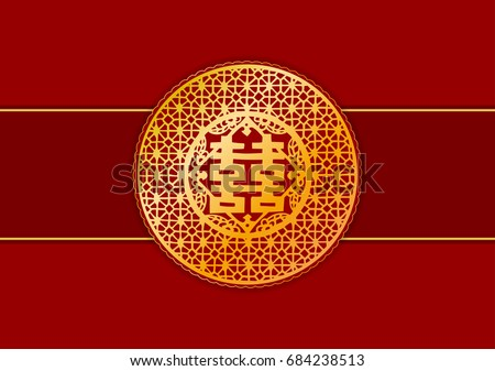 Traditional Chinese Wedding Invitation Template Chinese Stock ...
