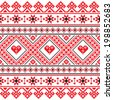 Traditional Ukrainian folk art knitted red embroidery pattern   - stock photo