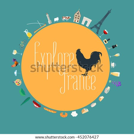 vector rooster illustration 2017 happy new stock vector. Black Bedroom Furniture Sets. Home Design Ideas