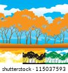 Trees silhouette. Four horizontal seamless vector backgrounds with  silhouettes of trees on sky. - stock vector
