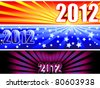 Trio of sunburst banners for the new year 2012 with fun colorful gradients giving completely different options. - stock photo
