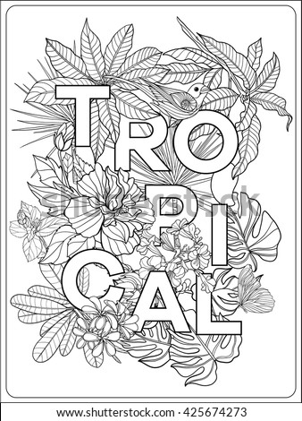 Adult Coloring Book Coloring Page Word Stock Vector 424330045