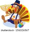 Turkey and Menorah - Cartoon turkey holding a menorah. Eps10 - stock vector