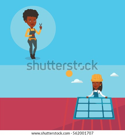 Solar Panel Stock Vector 373547041 Shutterstock
