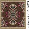 Ukrainian Oriental Floral Ornamental Seamless Carpet Design - stock vector