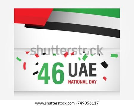 Beautiful wallpaper design floral frame hanging stock vector united arab emirates uae 46 national day holiday el yawm al watani with stopboris Choice Image