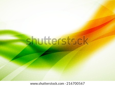 Unusual blur wave abstract background, modern shiny design