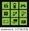 Useful Mobile icon set - stock vector