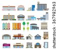 Various buildings - stock vector