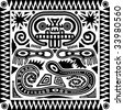 Vector aztec tribal pattern in black and white. - stock photo