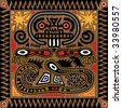 Vector aztec tribal pattern in earth tones. - stock photo