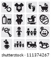 vector black baby icons set on gray - stock vector