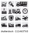 vector black logistic and shipping icon set - stock photo
