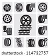 vector black tire icons set on gray - stock photo