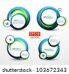 Vector bubble banner set - stock vector