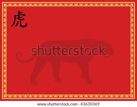 vector Chinese New Year background