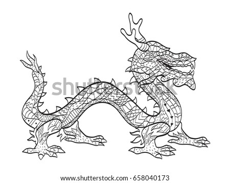 Vector Coloring Japanese Dragon For Adults Illustration Anti Stress Adult Animal