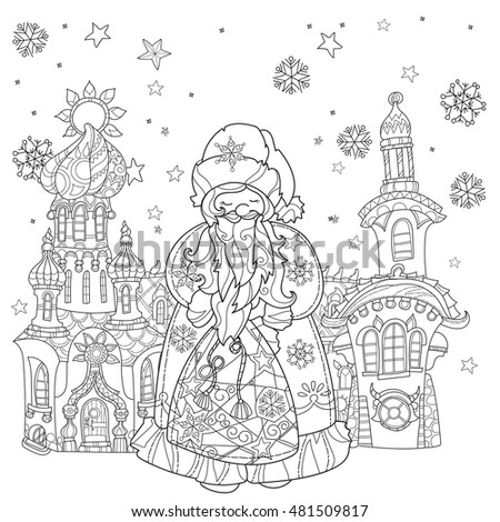 Vector cute christmas santa claus doodle stock vector for Santa claus is coming to town coloring pages