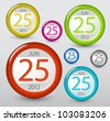 Vector date icon for your web or blog - stock vector