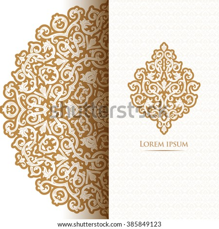 Vector decorative retro greeting card invitation stock vector vector decorative retro greeting card or invitation design exquisite rich and solemn arabic pattern stopboris Image collections