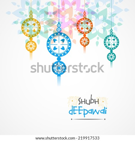 Vector design for Diwali Festival with hanging decorative kandil