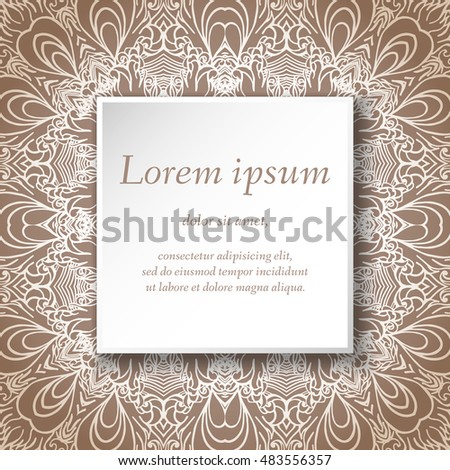 Vector design templates. Seamless abstract pattern, hand drawn texture for Wedding, Bridal, Valentine's day, Birthday Invitations, Cards, Flyers. Cute vintage geometric background. Fabric, paper print