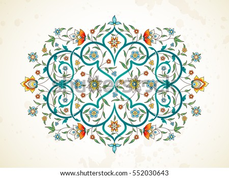 Wondrous Vector Element Arabesque Design Template Luxury Image Vectorielle Inspirational Interior Design Netriciaus