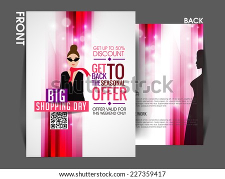 Vector Fashion Front Back Flyer Template Stock Vector 227359432