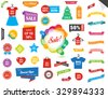 Vector file representing Sale Label Tag Sticker Banner Ribbon collection set. - stock vector