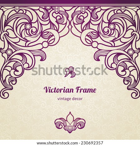 Vector floral border in Victorian style. Ornate element for design and place for text. Ornamental vintage pattern for wedding invitations, greeting cards. Traditional purple decor on light background.
