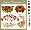 Vector floral ornaments in Russian style. - stock vector