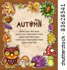 Vector frame with autumnal nature symbols on wooden background, with space for your text. - stock vector