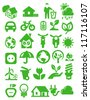 vector green eco icons set on white - stock photo