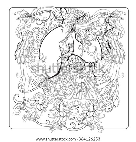 Vector Hand Drawn Adult Coloring Book Page In Retro Style With Girl Floral