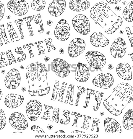 Vector hand drawn seamless pattern with Happy Easter ornaments symbols: Easter eggs with ornaments, Easter cake, Happy Easter sign. Painted on a white background