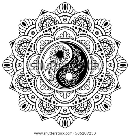 Vector Henna Tatoo Mandala Yinyang Decorative Stock