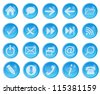 Vector icon set for web. - stock vector