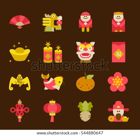 Vector illustration - Chinese New Year Icon set