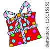 vector illustration of a colorful gift box with a bow - stock vector