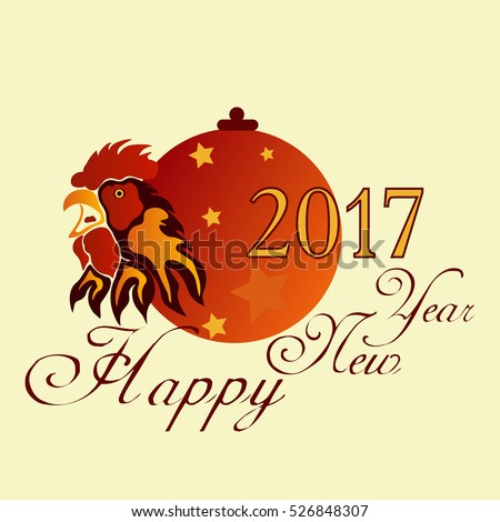Vector illustration of a rooster-a symbol of 2017 according to the Chinese calendar. Silhouette of a fiery rooster with flames Vector elements for design by New Year.